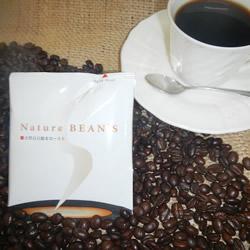 ネイチャービーンズ ドリップバックコーヒー